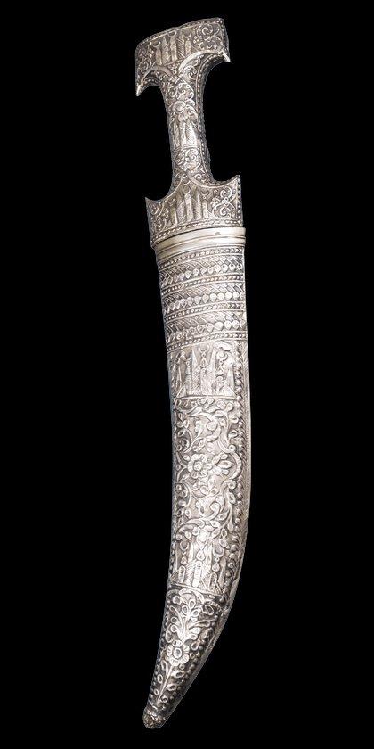 Ottoman Turkish Silver Jambiya Dagger
