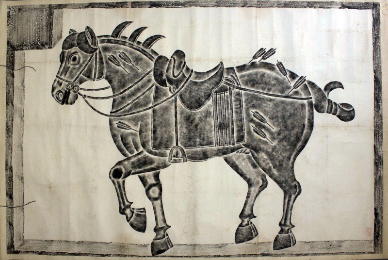 Scroll Painting of Tang Emperor Taizong's Warhorse, Quanmaoguo Circa 1917